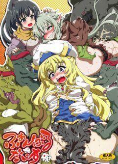 Goblin Slayer Hentai: Deuses jogando