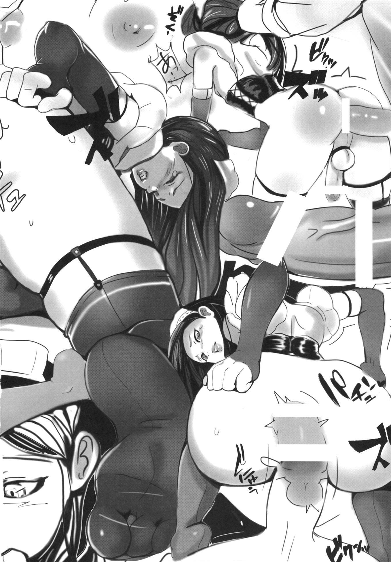 Punição para uma empregada futanari - Foto 10
