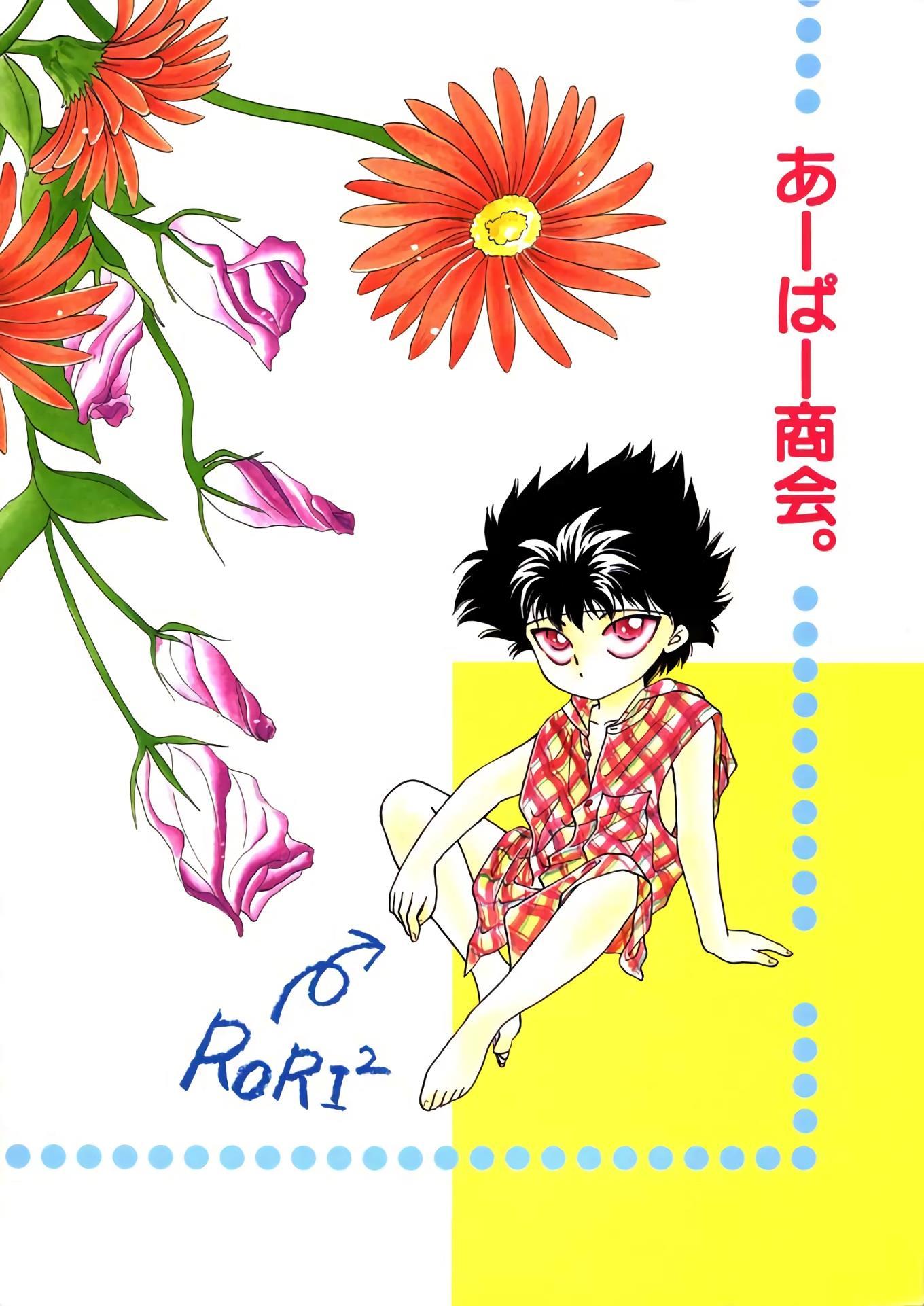 Yu Yu Hakusho Hentai: Amor entre rivais - Foto 27