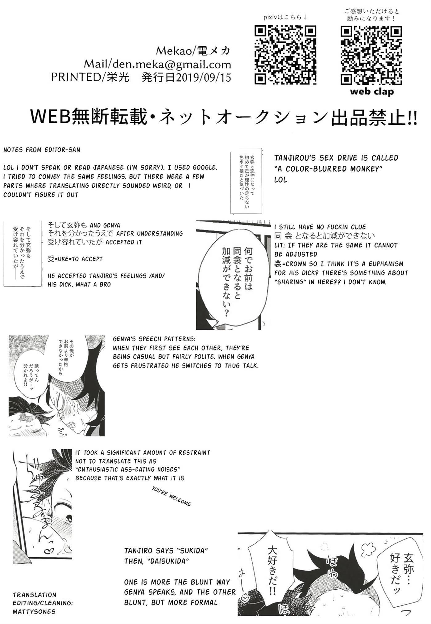 Doujinshi Hentai Gay Demon Slayer - Foto 21