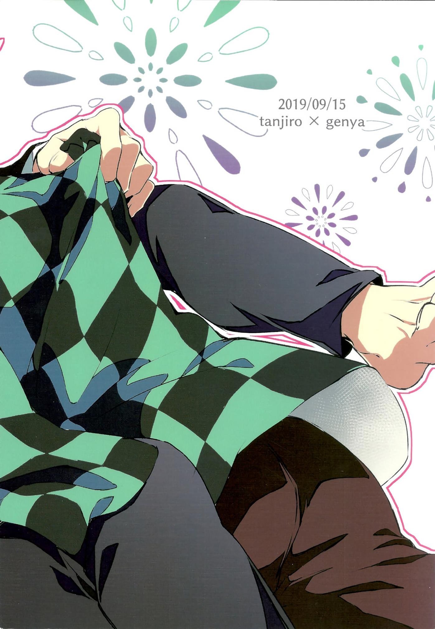 Doujinshi Hentai Gay Demon Slayer - Foto 22