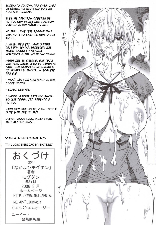 A gentileza no interio de Rei Ayanami - Foto 24